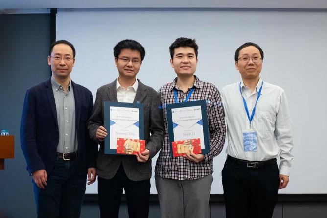 Acm best doctoral dissertation